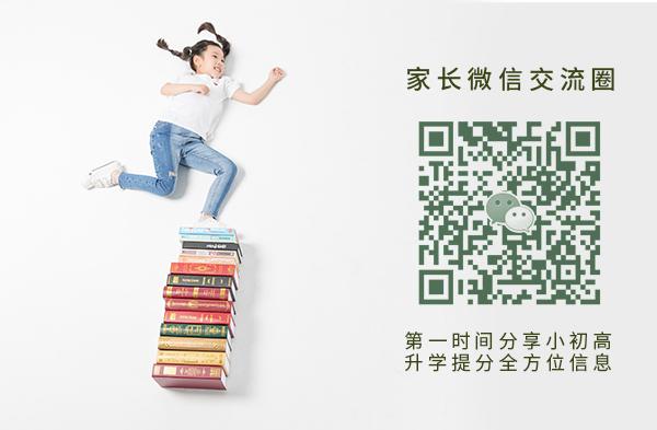 南京市江北東路有哪些口碑好的一年級數學輔導班?聯系方式是多少?