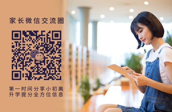 杭州解放路高三一對一收費貴不貴?為什么很多人都選秦學教育?