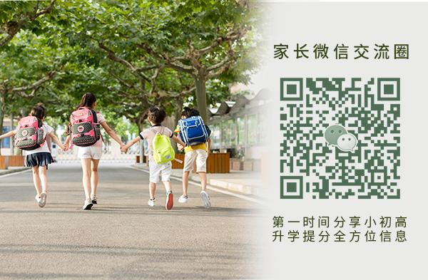 三年級英語需要補習嗎?杭州文二西路秦學教育英語補習效果如何?
