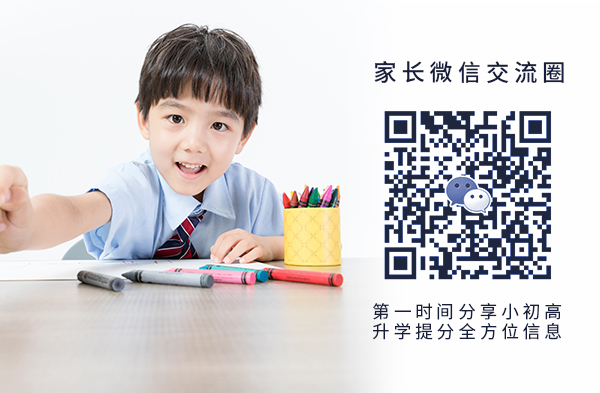 一年級孩子要不要補習拼音?杭州富陽區一年級補習哪家好?