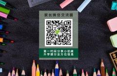 杭州秦学教育的老师是怎样的学历呢?教学经验如何?