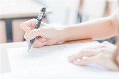 2020年高考作文高分素材:《主持人大赛》第六期经典新闻稿整理!