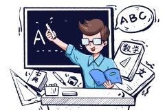 小学一年级平时做题都会,一考试就错是为什么?