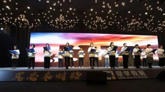 秦学教育成立5周年庆典,课程大放价免费赠送学习大礼包