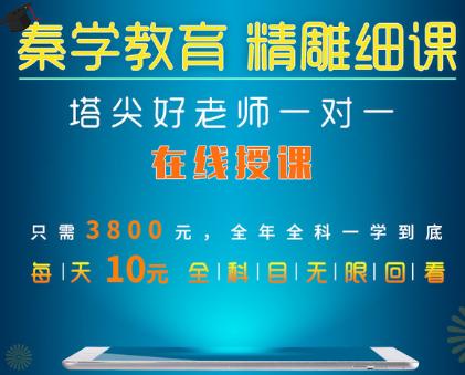 2019-2020年江苏省南京市鼓楼区八年级上学期期末考试英语试题及答案