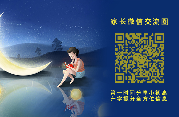 西安艺考文化课培训学校,云南艺术学院招生简章分享!