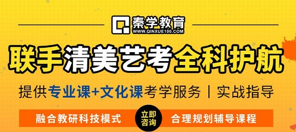 重庆邮电大学2020年艺术类专业招生简章