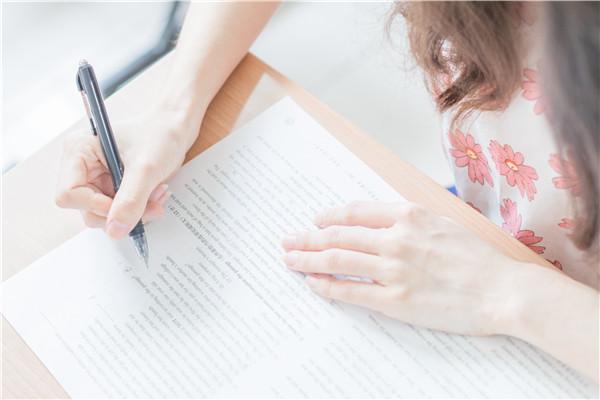 划重点!强基计划志愿怎么报?这四点建议帮助你!