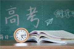 重磅!重庆市2020年体育类专业统一考试相关要求公布!