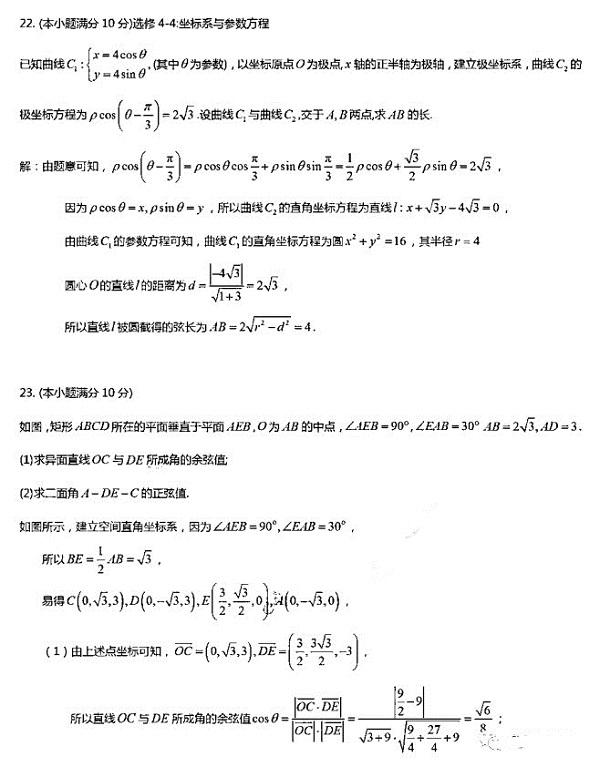 2019-2020年无锡市高三第一次调研考试(数学)及参考答案整理!