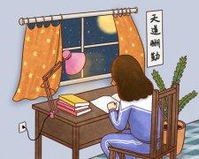 小学生寒假日记怎么写?家长怎样教小孩子写日记?