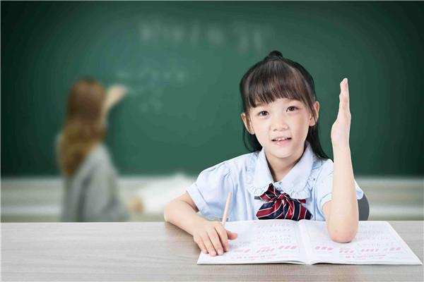 一年假孩子寒假如何安排?西安莲湖区一年级数学寒假辅导班哪家好?
