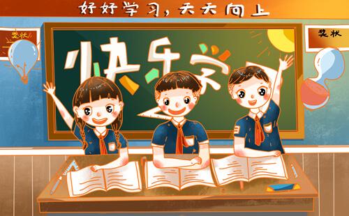 孩子上線上輔導好還是線下輔導好?南寧秦學教育線上線下輔導怎么樣?