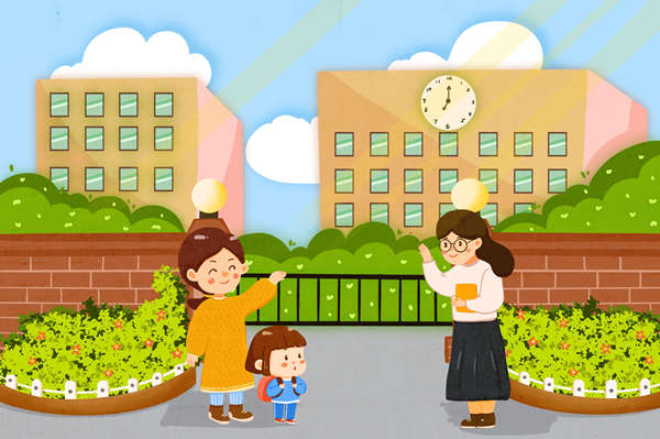 孩子上輔導班會有效果嗎?上南寧秦學教育輔導班會得到哪些提升?