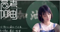"""2020""""四省八校""""高三第四次期末教学质检语文试题!附带参考答案!"""