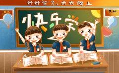 小升初英語句型轉換學習方法_小升初英語句型轉換最全彙總