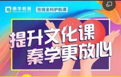 2020年艺考有多惨?江苏省最好的文化课冲刺班招生