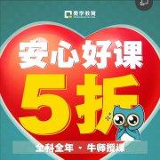 秦学教育高考数学冲刺班,江苏省2020年如何命题和复习?