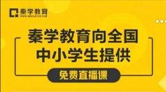 南京市有没有中考政治、历史辅导?中考政史提分冲刺班