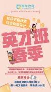 江苏省3月全省初中、高中继续线上教学,开学时间等通知