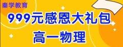 江苏省强基计划辅导班有吗?高三学生如何利用强基计划和综评?