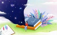高中物理怎么能学好?杭州补习物理比较好的机构是哪家?