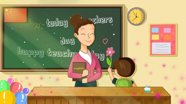 小學生不認真寫作業怎么辦?秦學教育在線輔導有小學課程嗎?