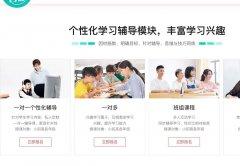 2020年深圳一模,深圳市高三线上一模语文试卷及答案分享