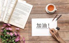 如何給孩子選擇英語作文輔導班?高考英語作文范文分享!