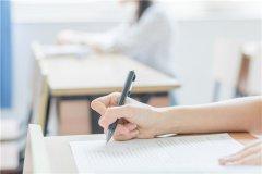 初三学生参加校外中考全日制辅导班有什么好处?