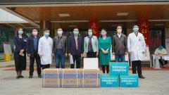 秦学教育为抗疫医院捐助600万元,给医护子女提供免费线上课程!