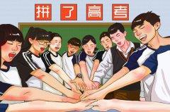 杭州高复生补习班哪里好?高复生如何高效备考?