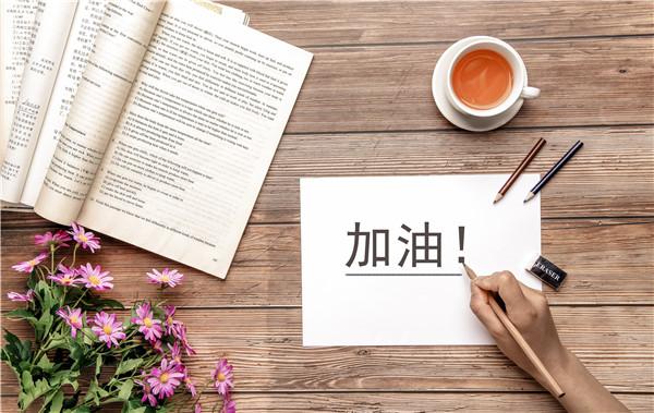 初中英語的學習難點是什么?初中英語一對一輔導哪里好?