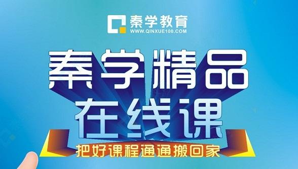 初中一對一多錢一小時?初中語文在線一對一輔導哪里好?