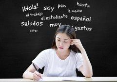 六年級孩子怎么學好英語?小升初英語一對一輔導哪里好?