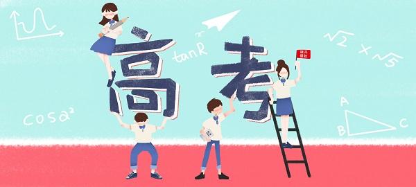 南京市、盐城市2019-2020年高三第二学期二模考试化学试卷分享