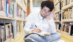 江苏南通七市2020届高三第二次调研考试化学试卷及答案