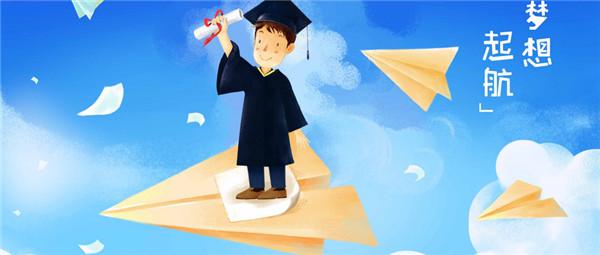 开学后,学生们还需要上网课吗?高考推迟网课还重要吗?
